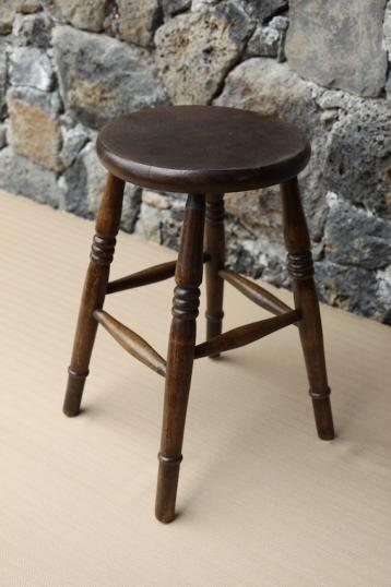 Elm Stool with Round Seat
