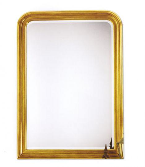 Gold, Shouldered, Portrait Mirror (new)