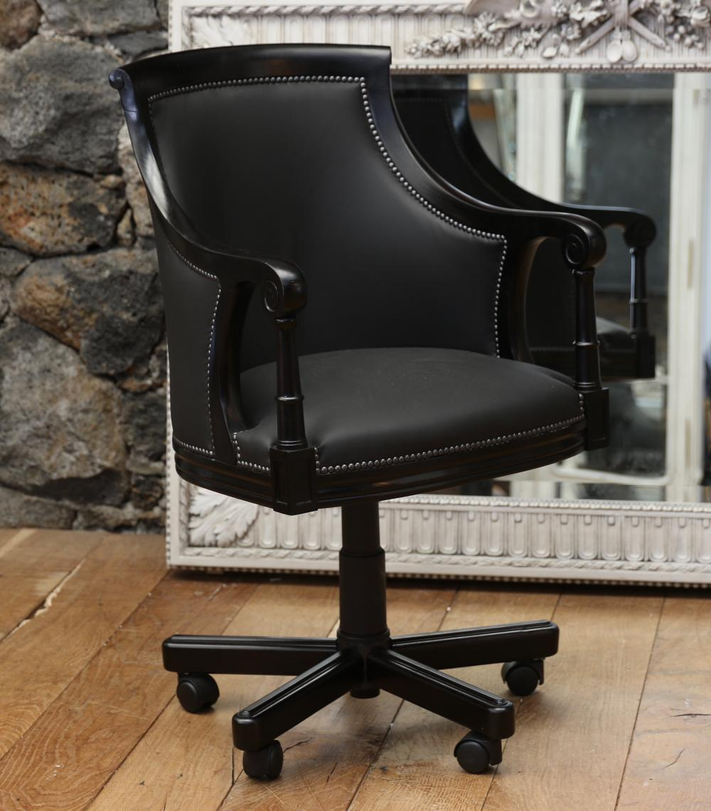 Captains Chair with Swivel Base